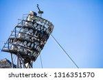 floodlight  searchlight in... | Shutterstock . vector #1316351570