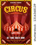 vintage circus poster with big... | Shutterstock .eps vector #1316368139