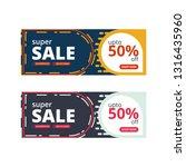 super sale discount banner....   Shutterstock .eps vector #1316435960