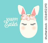 cute cartoon easter egg with... | Shutterstock .eps vector #1316452193