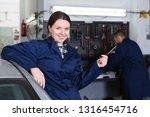 portrait of female who is...   Shutterstock . vector #1316454716