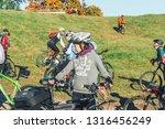 october 6  2018 novogrudok...   Shutterstock . vector #1316456249