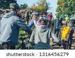 october 6  2018 novogrudok...   Shutterstock . vector #1316456279