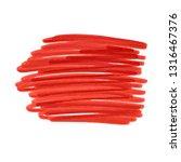 realistic vector  strokes of... | Shutterstock .eps vector #1316467376