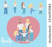 a happy family. father  mother  ... | Shutterstock .eps vector #1316493083