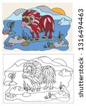 kids coloring book the animal... | Shutterstock .eps vector #1316494463