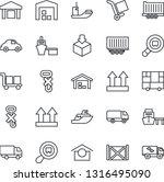 thin line icon set   sea... | Shutterstock .eps vector #1316495090