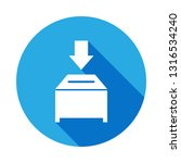 ballot box icon. election...