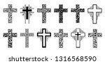 religion cross icon set... | Shutterstock .eps vector #1316568590