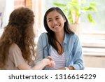 young diverse friendly girls... | Shutterstock . vector #1316614229