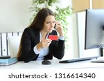 confused executive calling bank ... | Shutterstock . vector #1316614340
