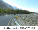 beautiful asphalt road....   Shutterstock . vector #1316626163