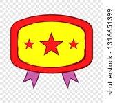 yellow badge with three stars... | Shutterstock .eps vector #1316651399