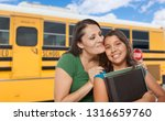 hispanic mother and daughter... | Shutterstock . vector #1316659760