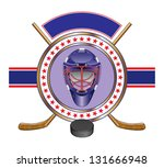 hockey design template banner... | Shutterstock . vector #131666948