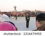 beijing  china   march 13  2017 ...   Shutterstock . vector #1316674403