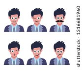set of six men with different... | Shutterstock .eps vector #1316681960