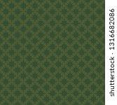 celtic knot seamless pattern  ... | Shutterstock .eps vector #1316682086