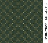 celtic knot seamless pattern  ... | Shutterstock .eps vector #1316682113