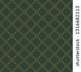 celtic knot seamless pattern  ... | Shutterstock .eps vector #1316682113