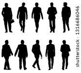 set silhouette businessman man... | Shutterstock . vector #1316686046