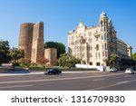 the maiden tower also known as...   Shutterstock . vector #1316709830