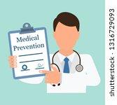 medical prevention of disease.... | Shutterstock .eps vector #1316729093