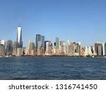 panoramic view of new york city ... | Shutterstock . vector #1316741450
