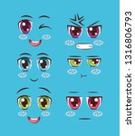 set of faces anime | Shutterstock .eps vector #1316806793