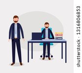business people office | Shutterstock .eps vector #1316806853