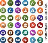color back flat icon set  ... | Shutterstock .eps vector #1316815436