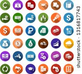 color back flat icon set  ... | Shutterstock .eps vector #1316817743