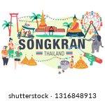 songkran festival concept ... | Shutterstock .eps vector #1316848913