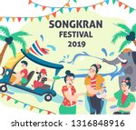 songkran festival  people... | Shutterstock .eps vector #1316848916