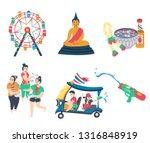 songkran festival elements with ...   Shutterstock .eps vector #1316848919
