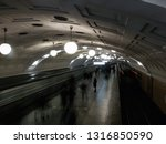 moscow  russia   february 17 ...   Shutterstock . vector #1316850590
