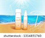 vector illustration. 3d bottles ... | Shutterstock .eps vector #1316851760