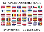 european countries flags with... | Shutterstock .eps vector #1316853299
