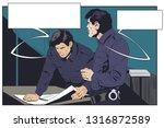 stock illustration. policeman... | Shutterstock .eps vector #1316872589