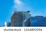 low angle view of skyscrapers ... | Shutterstock . vector #1316892056
