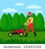 gardener with grass cutter...   Shutterstock .eps vector #1316921333