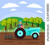 agriculture flat vector...   Shutterstock .eps vector #1316938880