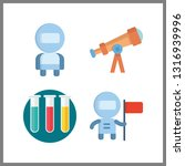4 discovery icon. vector...   Shutterstock .eps vector #1316939996