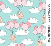 seamless childish pattern with... | Shutterstock .eps vector #1316953790