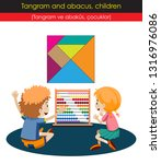 tangram and abacus  kids | Shutterstock .eps vector #1316976086