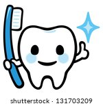 happy smiling tooth have a... | Shutterstock .eps vector #131703209