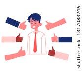 vector young male employee... | Shutterstock .eps vector #1317083246