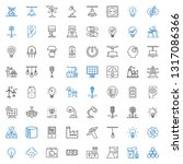 electricity icons set.... | Shutterstock .eps vector #1317086366