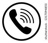 phone icon vector. phone trendy ...