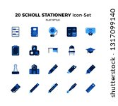 simple set of school stationery ... | Shutterstock .eps vector #1317099140